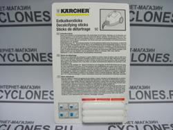 Антинакипин для очистки котла пароочистителя от накипи
