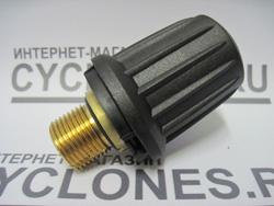 Предохранительный клапан для пароочистителя SC 2