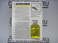 Пробник моющего средства Керхер для мойки окон