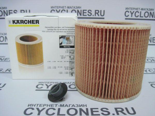 патронный фильтр Karcher для пылесосов Wd 2 200 Wd 3 300